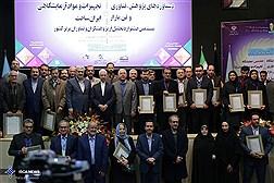 افتتاحیه هفتمین نمایشگاه تجهیزات و مواد آزمایشگاهی ایران ساخت