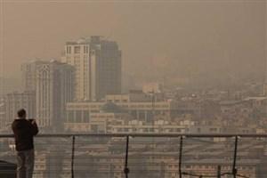 کیفیت هوای تهران قرمز شد/ هوا برای همه افراد آلوده است
