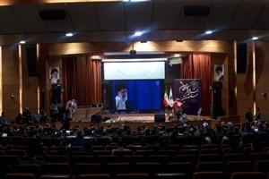 هفتمین جشنواره فرهیختگان آغاز به کار کرد
