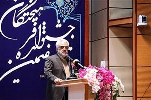 طرح پایش در فاز عملیاتی/ مسأله گرایی ونیازمحوری در دانشگاه آزاد اسلامی اولویت دارد