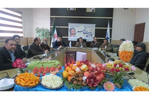برگزاری جشن یلدایی وحافظ خوانی توسط کانون شعر و ادب واحد فیروزکوه