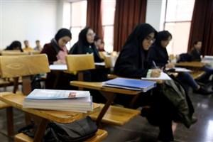 شگرد کلاهبرداران در فروش صندلیهای پزشکی دانشگاه آزاد