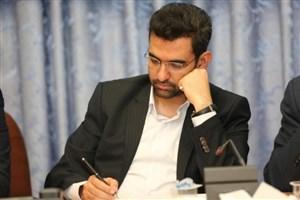 اقدام بزرگ در مسیر پیشرفت علمی ایران با یاد شهدای سانحه هوایی