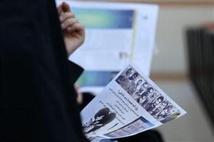 نهمین دوره جشنواره نشریات دانشجویی دانشگاه شهید بهشتی برگزار میشود