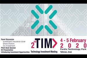 سرمایهگذاران حوزه فناوری از 11 کشور دنیا به تهران میآیند