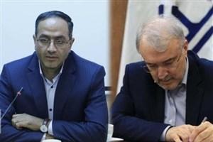 رئیس صندوق رفاه دانشجویان وزارت بهداشت منصوب شد