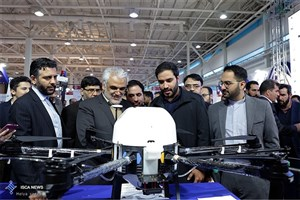 IAU Researchers Make Drone For Agriculture
