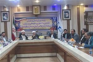 شورای تخصصی دانشجویی، فرهنگی و ورزشی دانشگاه آزاد اسلامی استان سیستان و بلوچستان برگزار شد