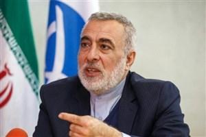 معاون امور بینالملل و دانشجویان غیرایرانی دانشگاه آزاد اسلامی منصوب شد