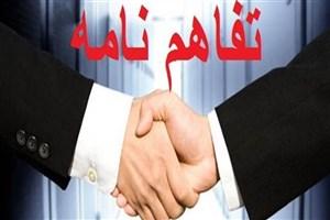 همکاری دانشگاه آزاد اسلامی واحد کرج با شهرداری، آتش نشانی و سازمان بهشت زهرا تهران