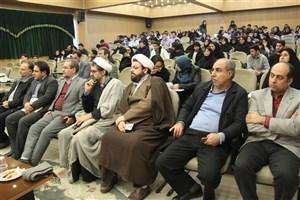 سمینار تخصصی حقوق حیوانات در واحد کرج برگزار شد