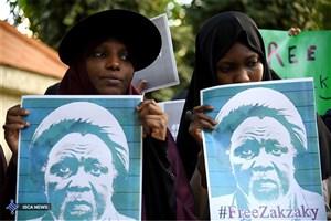 20 میلیون نیجریهای بعد از انقلاب ایران شیعه شدند