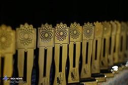 بیستمین جشنواره پژوهشی ابوریحان بیرونی