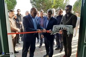 اولین مرکز علمی پژوهشی نیکوکاری کشور در دانشگاه آزاد شاهرود افتتاح شد
