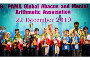 Iran Becomes Champion of Champions in 2019 PAMA Competition in Thailand
