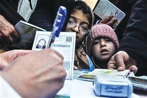 بیمهشدگان تهرانی  بیمه سلامت  برای دریافت خسارات متفرقه  کجا بروند؟