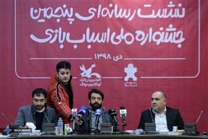 جای خالی حمایت دولت از اسباببازی!