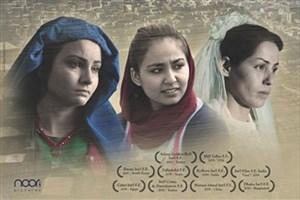 فیلمی دچار سرگیجه در بیان مسئله!/ زنان افغان به روایت «حوا، مریم، عایشه»