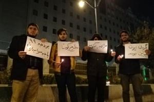 حرکت نمادین چند دانشجو در اعتراض به تصویب بودجه سال99