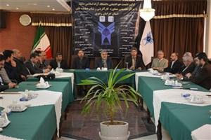 12 کانون دانش، صنعت و بازار در استان خراسان رضوی ایجاد میشود