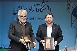 امضای تفاهمنامه همکاری بین دانشگاه آزاد اسلامی و سازمان بهزیستی