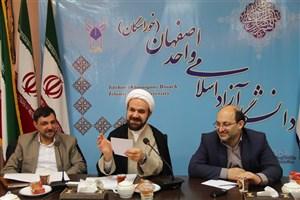 چهارمین جشنواره نشریات دانشجویی دانشگاه آزاد در اصفهان برگزار میشود