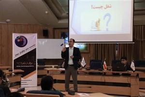 هفتمین رویداد کافه کارآفرینی استان فارس برگزار شد