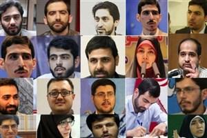۲۳ چهره از ادوار دانشجویی حاضر در انتخابات مجلس + عکس