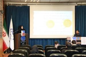 دفاع 3 دقیقهای دانشجویان دانشگاه تهران از پایاننامهها!