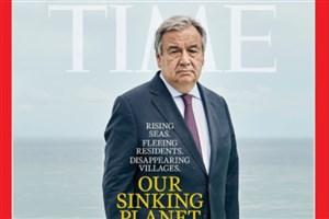 طرح مجله تایم برای تغییرات زیست محیطی/ سیارهای در حال غرق شدن