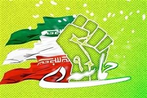 خالق حماسه ماندگار 9 دی، ملت ایران است