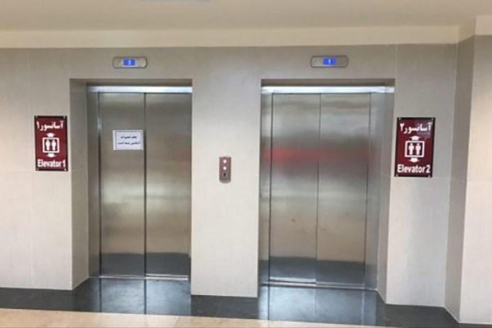 آسانسور مترو