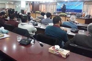 کارگاه پیشگیری از سوءمصرف مواد ویژه دانشجویان برگزار شد
