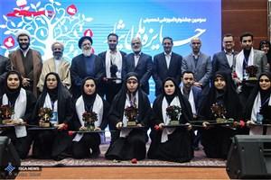 دستورالعمل برگزاری جشنواره جایزه ایثار به دانشگاهها ابلاغ شد