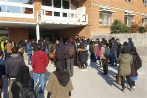 اعتراض به مصوبه جنجالی دانشگاه شهید بهشتی/ وقتی از دانشجوی بیکار، پول میخواهند!