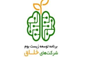 رونق انیمیشنسازی در استانهای مرزی