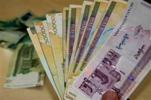 کمک معیشتی یکجا واریز میشود/۱۱۰ میلیارد برای ۴۱۹هزار خانوار جدید