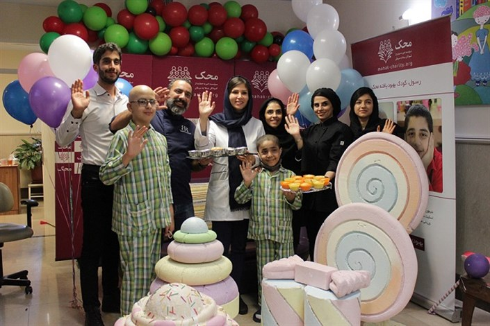پخت کیک سلامتی کودکان مبتلا به سرطان