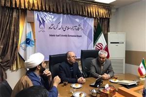 برگزاری مراسم معارفه سرپرست جدید دانشگاه آزاد اسلامی استان کرمانشاه
