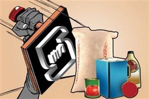 اولین حضور دانشگاه آزاد اسلامی در تدوین استاندارد ملی صنایع غذایی