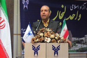 سرپرست دانشگاه آزاد اسلامی لنجان معرفی شد
