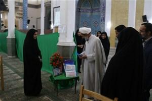 مراسم افتتاحیه اعتکاف دانشجوئی خواهران در واحد یزد برگزار شد