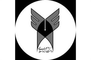 دانشگاه آزاد برای انتقام خون پاک سرباز پرافتخار اسلام با تمام توان در کنار رهبر معظم انقلاب می ایستد
