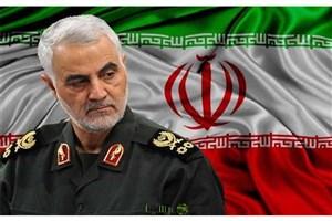 پیام تسلیت جامعه ورزش ایران در پی شهادت سردار قاسم سلیمانی