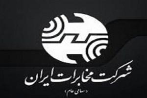 سرلشکر قاسم سلیمانی سردار بزرگ و پرافتخار اسلام آسمانی شد