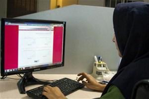 تصفیه حساب دانشجویی در سامانه سیدا انجام میشود