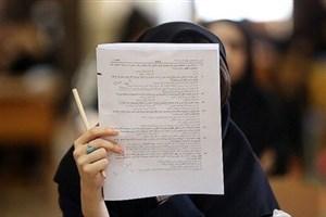 نتایج تمام آزمونهای کشوری تا پایان مهر ۹۹ اعلام میشود