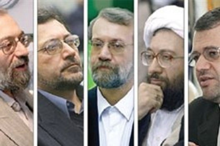 برادران لاریجانی