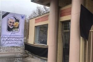 دانشگاه آزاد کرمان سیاهپوش شد/ ساخت یادبود «سردار سلیمانی» در محوطه دانشگاه