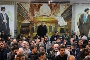 مراسم گرامیداشت شهید سپهبد حاج قاسم سلیمانی در دانشگاه آزاد اسلامی برگزار شد